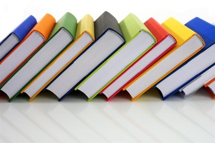 Wyprawka szkolna wroku 2014 r. (dofinansowanie do zakupu podręczników)